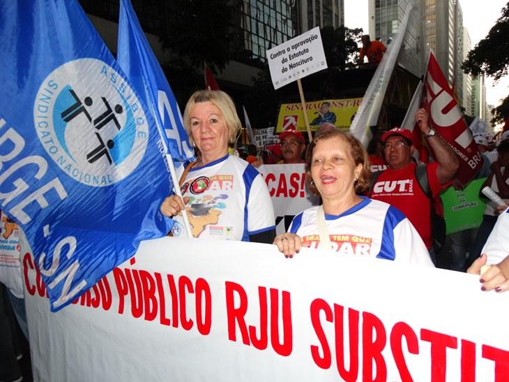 Manifestação De 11 De Julho De 2013